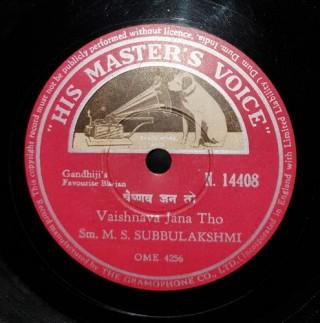 M. S. Subbulakshmi  - N.14408  - (Condition 90-95%) - 78 RPM