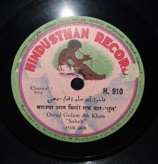 Gulam Ali Khan - H. 910 (Condition 85-90%) - 78 RPM