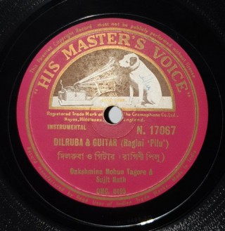 Dakshmina Mohun Tagore & Sujit Nath - Instrumental - N.17067 - (Condition 90-95%) - 78 RPM