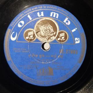 D. V. Paluskar - GE. 3868 - (Condition 85-90%) - 78 RPM