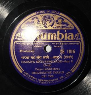 Omkarnathji Thakur - VE. 1016 - (Condition 80-85) - 78 RPM