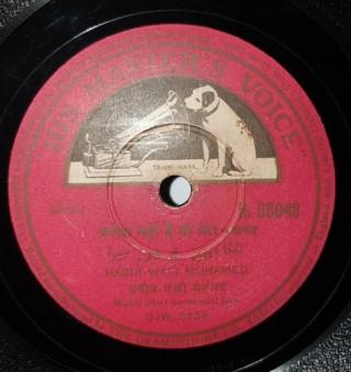 Habib Wali Mohamed - N.88048 - 78 RPM