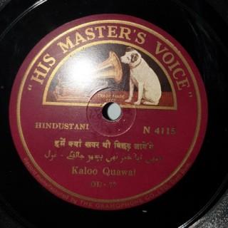 Kaloo Quawal - N.4115 - 78 RPM