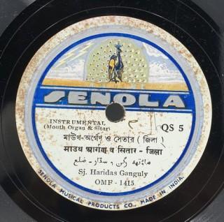 Haridas Ganguly - Mouth Organ & Sitar - QS 5 - (Condition - 85-90%) - 78 RPM