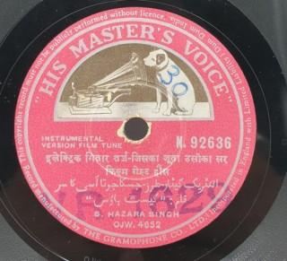 S. Hazara Singh – Instrumental Version Film Tune – N.92636 - (Condition 85-90%) - 78 RPM
