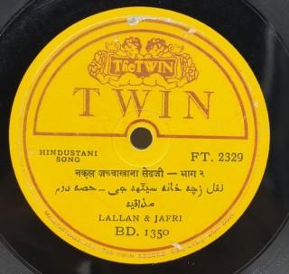 Lallan & Jafri – FT. 2329 - (Condition 85-90%) - 78 RPM