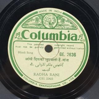 Radha Rani – GE. 2636 – (Condition 90-95%) - 78 RPM