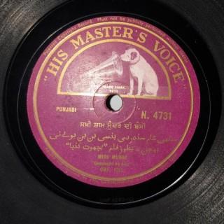 Munni – N.4731 – (Condition 90-95%) - 78 RPM