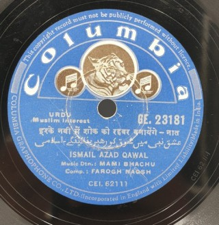 Ismail Azad Qawal – GE.23181 – (Condition 90-95%) - 78 RPM