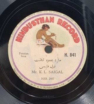 K. L. Saigal – H.841 - 78 RPM