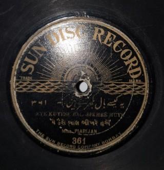 Miss Piarijan – 361/62 - (Condition 70-75%) - 78 RPM