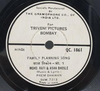 Mohd. Rafi & Asha Bhosle - Family Planning Song – QC. 1861 - (Condition 90-95%) - 78 RPM