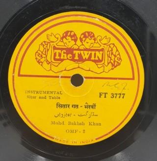 Mohd. Bakhsh Khan - FT. 3777 - (Condition 80-85%) - 78 RPM