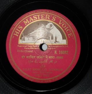 Talat Mahmood - N.16692 - (Condition 90-95%) - 78 RPM
