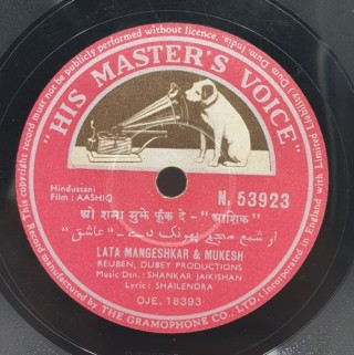 Aashiq - N.53923 - (Condition 90-95%) - 78 RPM