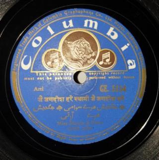 Shanta & Radha Rani - (Aarti & Bhajan) - GE. 5154 - (Condition 90-95%) - 78 RPM