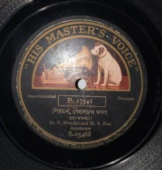 Sj. P. Mondol & Sj. S. Das – P. 17541 - (Condition – 90-95%) - 78 RPM