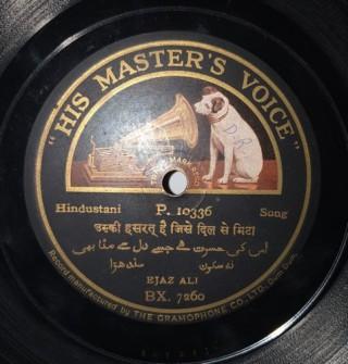 Ejaz Ali – P. 10336 - (Condition 85-90%) – 78 RPM