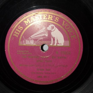 Devika Rani & Kishore kumar – N.15632 - (Condition 90-95%) – 78 RPM