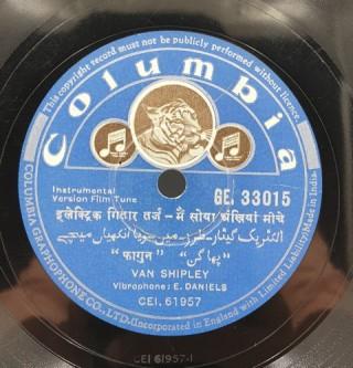 Van Shipley – GE.33015 – (Condition 90-95%) - 78 RPM