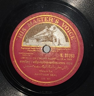 Mahal - Instrumental - N.31263 – (Condition 85-90%) - 78 RPM