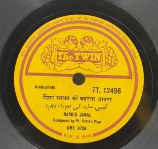Nargis Jamal - FT. 12496 – (Condition 85-90%) – 78 RPM