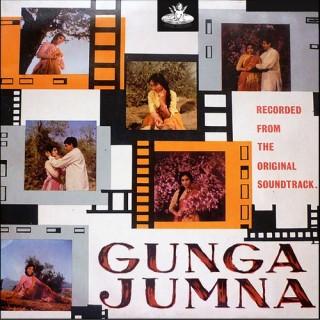 Gunga Jumna - 3AE 1009 - (Condition 75-80%) - Cover Reprinted - LP Record
