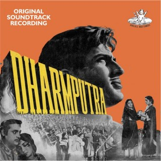 Dharm Putra - 3AE 1012 - (condition 85-90%) - Cover Reprinted - LP Record