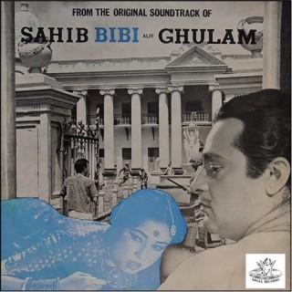 Sahib Bibi Aur Ghulam - 3AE 1024 - (Condition - 85-90%) - Cover Reprinted - LP Record