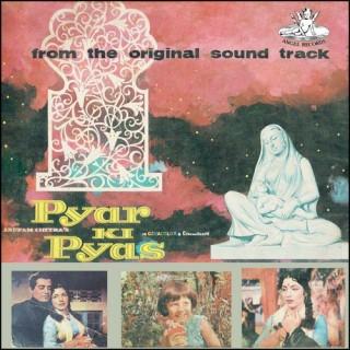 Pyar Ki Pyas - 3AE 1007 - (Condition - 85-90%) - Cover Reprinted - LP Record