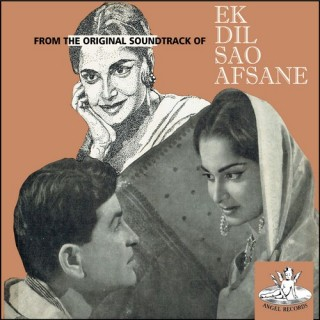 Ek Dil Sao Afsane - 3AE 1027 - (Condition 80-85%) - Cover Reprinted - LP Record