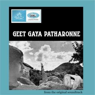 Geet Gaaya Pattharonne - 3AE 1037 - (Condition 75-80%) - Cover Reprinted - LP Record