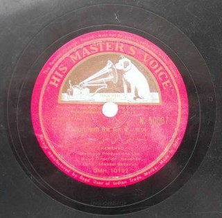 Aan - N.50087 - (Condition 75-80%) - 78RPM