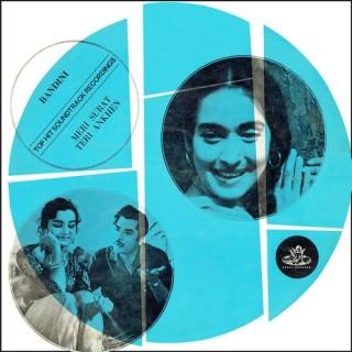 Bandini & Meri Surat Teri Ankhen - 3AE 1029 - (Condition 85-90%) - Cover Reprinted - LP Record