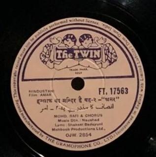 Amar - FT. 17563 - (Condition - 85-90%) - 78 RPM