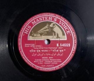 April Fool - N.54669 - (Condition 80-85%) - 78 RPM