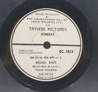 Mohd.Rafi - Family Planning Song - QC.1823 - (Condition 85-90%) - 78 RPM