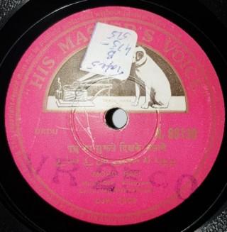 Mohd. Rafi – N.88130 - (Condition 90-95%) – 78 RPM