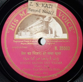Sachin Dev Burman – N.35503 – (Condition 90-95%) - 78 RPM