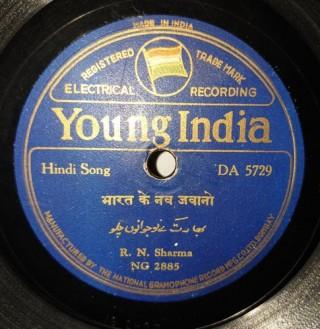 R. N. Sharma – DA 5729 – (Condition 90-95%) - 78 RPM
