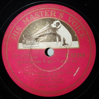 Agra Road - N.52344 - (Condition - 85-90%) - 78 RPM