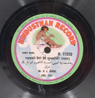 K. L. Saigal – H.11550 - 78 RPM