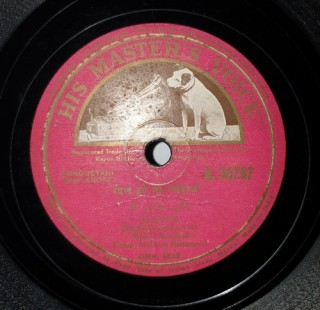 Andaz - N.35767 - (Condition 80-85%) - 78 RPM