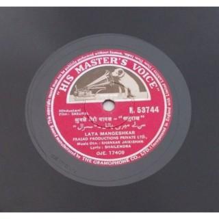 Sasural - N. 53744 - (Condition 90-95%) - 78 RPM