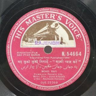 Aao Pyar Karen - N.54664 - (Condition - 85-90%) - 78 RPM