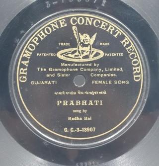 Radha Bai – G.C.-3 13907 - (Condition 80-85%) - Single Side Record - 78 RPM