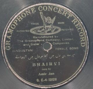 Amir Jan - G.C.-4-13128/64  - (Condition 80-85%) - 78 RPM