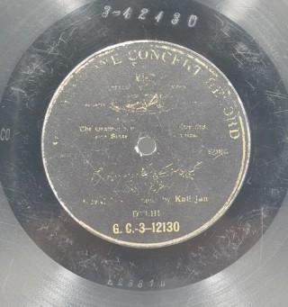 Kali Jan - G. C. 3 12130 - (Condition 85-90%) - Single Side Record - 78 RPM