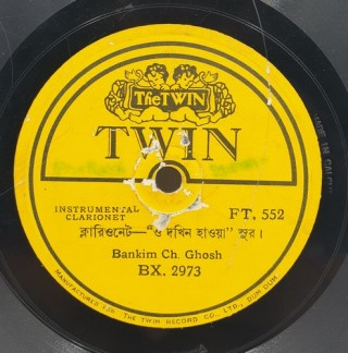 Bankim Ch. Ghosh - FT. 552 – (Condition 85-90%) - 78 RPM