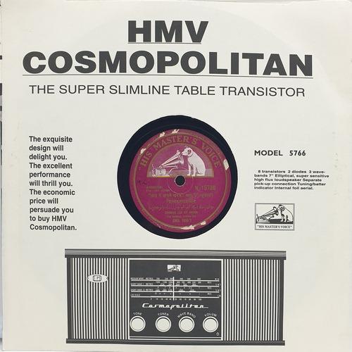 Navjeevan - N.15796 – (Condition 85-90%) - 78 RPM